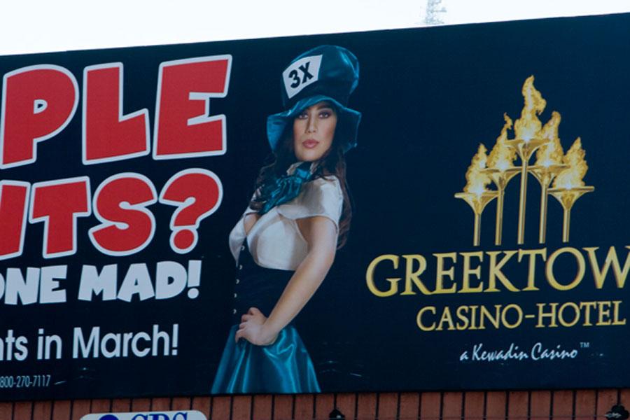 Greek Town Casino Detroit MI